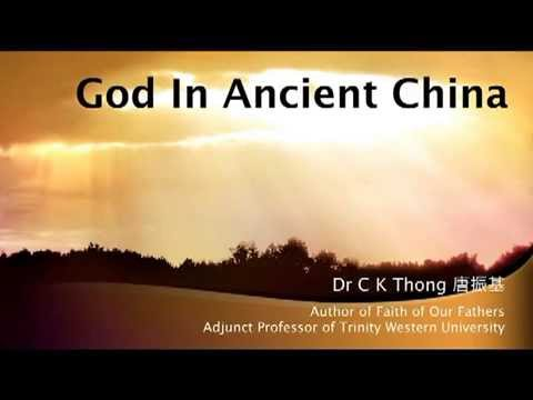 God in Ancient China - by CK Thong, author of Faith of Our Fathers. TSFT15-GIAC