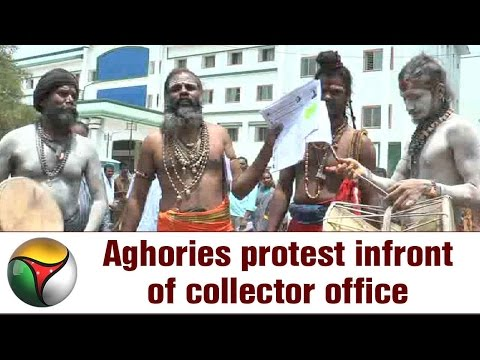 Aghories protest infront of collector office in Coimbatore