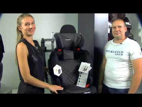 Что нужно знать о детских креслах Recaro и Graco ?
