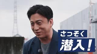 太った 松本 幸四郎
