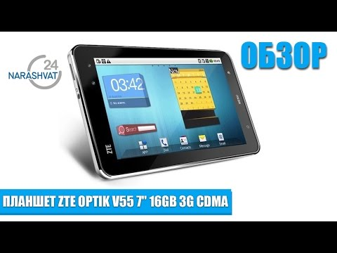 ZTE V55 Video clips - PhoneArena