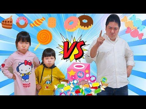 やばい!子供がお菓子を食べ過ぎる!禁止は大号泣の逆効果?クレーンキャッチャーで対策しよ | はねまりチャンネル