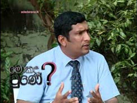 What Happened - Dr. Naveen De Zoysa