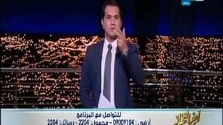 اخر النهار - 4 شهداء وأكثر من 200 مصاب في مظاهرات الفلسطينيين محمد الدسوقي : القضية مابتخلصش!