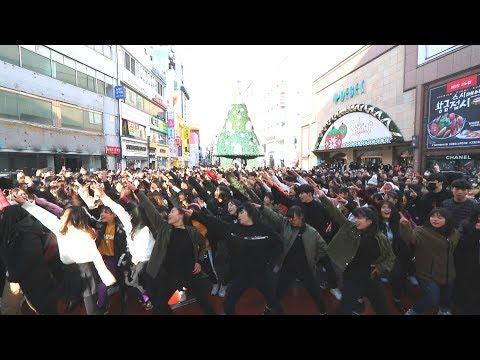 Have You Ever Seen Random Play Dance In Korea? This Is Korea's First Random Play Dance In Daegu