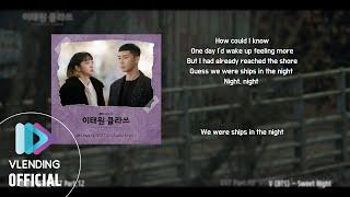 [OST Playlist🎧] 이태원 클라쓰 OST 전곡 듣기 (ITAEWON CLASS OST)