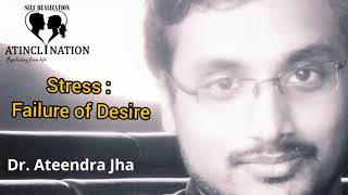 Stress | तनाव- Why we get Stress , How to avoid it | Dr. Ateendra Jha
