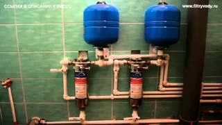 видео фильтры для очистки воды от железа