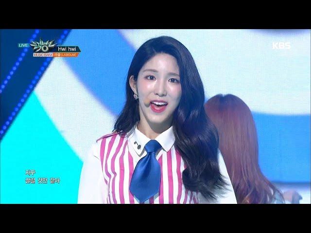 뮤직뱅크 Music Bank - Hwi hwi - 라붐 (Hwi hwi - LABOUM).20170428