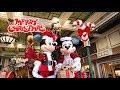 Disney Magic Kingdom Christmas decorations started 11/2/17
