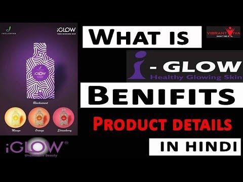 खूबसूरत स्किन पाने के लिए अपनाएं ये उपाय | गोरी, सुन्दर, निखरी हुई त्वचा के लिए | IGlow Indusviva