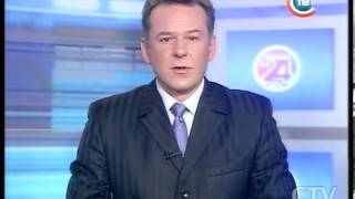 CTV.BY: Новости 24 часа 16.30 29 октября 2012