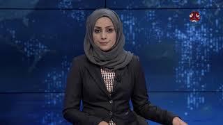 مليشيا الحوثي الانقلابية تعلن مسئوليتها عن الهجوم الذي استهدف قاعدة العند بمحافظة لحج | يمن شباب