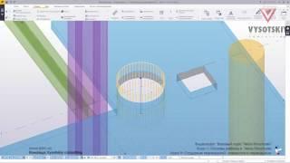 VC: Курс Tekla Structures: 09. Создание перекрытий, отверстия в перекрытии