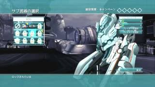 Sanctum2(サンクタム2) タワーディフェンスFPS Part005