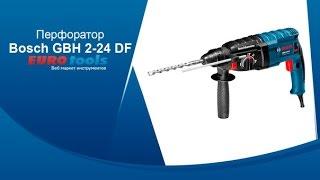 Обзор перфоратор Bosch GBH 2-24 DF(Перфоратор Bosch GBH 2-24 DF оборудован мощнейшим двигателем, который обеспечивает качественную и эффективную..., 2016-06-02T06:50:14.000Z)