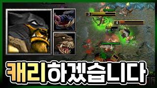 비스트마스터: 캐리하겠습니다 - 워크3 LawLiet 나이트엘프 래더 (Warcraft 3 Nightelf …