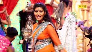 सपना चौधरी का नया शिव भजन | मैं तेरी नचाई नाचू | Sapna | new shiv bhajan 2020 | Shiv Bhajan