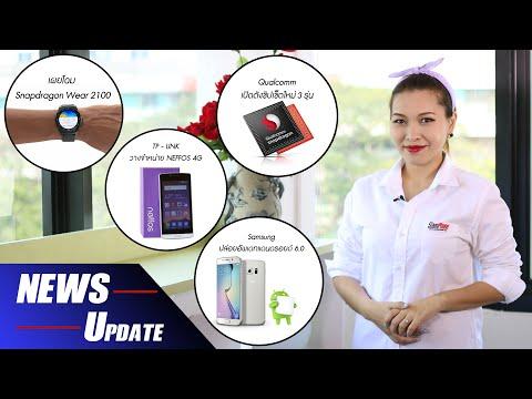 [NEWS] : Snapdragon 425,435,625 /Neffos C5L/Samsung อัพเดทแอนดรอยด์ 6.0  by SiamPhone (19 ก.พ. 59)
