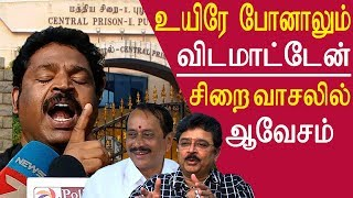 tamil news director v gowthaman released tamil news live,live tamil news, tamil news redpix