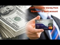 How to transfer money from Payoneer to bank account Episode 3
