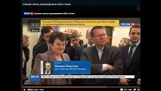 Федеральный канал Россия-24 подает Орловой тревожный сигнал?