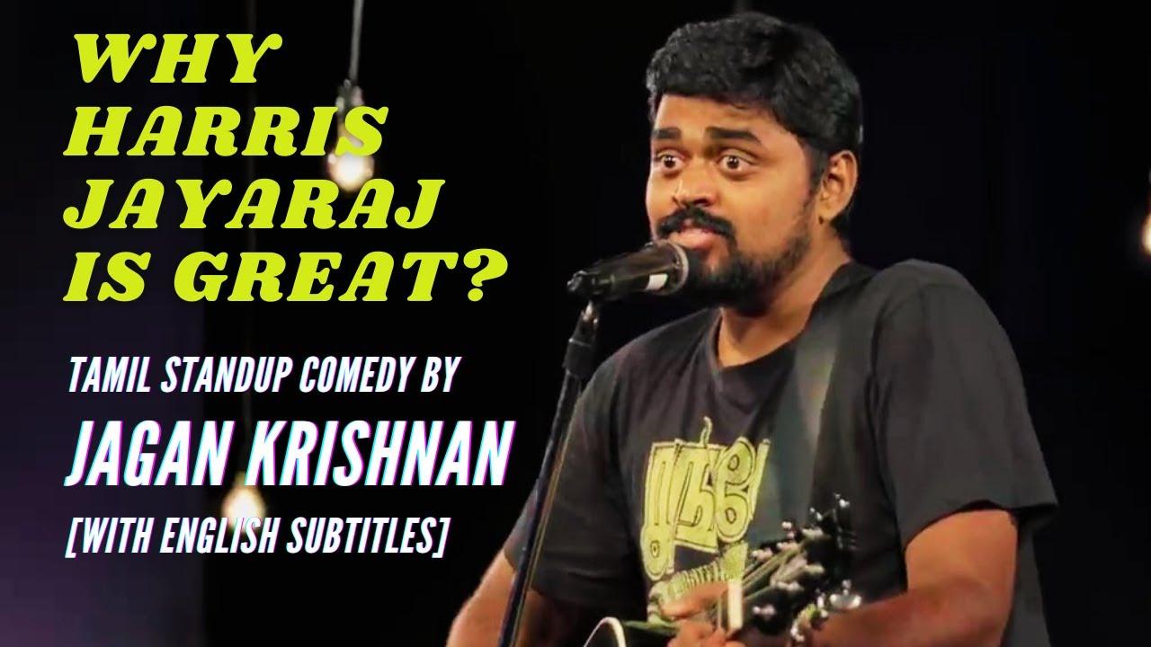 Why Harris Jayaraj is great? | @Jagan krishnan | Tamil standup comedy