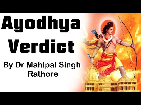 Ayodhya Verdict by the Supreme Court - Disputed Land allotted for Ram Mandir, 5 acre land for Masjid