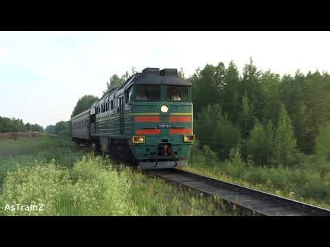 """""""Кулак или класс"""" Тепловоз 2ТЭ116-1634 с пригородным поездом Серов - Приобье"""