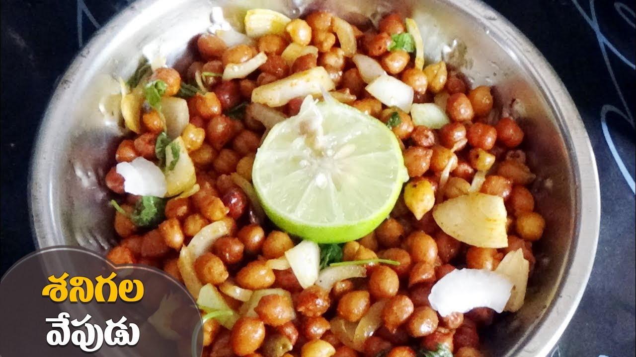 chana black personals How to make channa curry, channa curry recipe, channa curry preparation, ingredients and cooking method how to make channa curry channa curry: kadala curry or black channa c: channa.