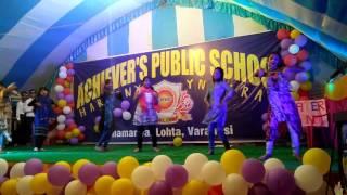 ACHIEVER'S PUBLIC SCHOOL ANNUAL CELEBRATION 2016
