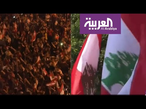 تظاهرات لبنان.. الأرز ولا شعار غيره  #لبنان_ينتفض #لبنان_يثور  - نشر قبل 3 ساعة