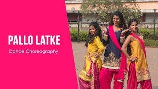 Pallo Latke (Shaadi Mein Zaroor Aana) - Dance Choreography | Natya Social