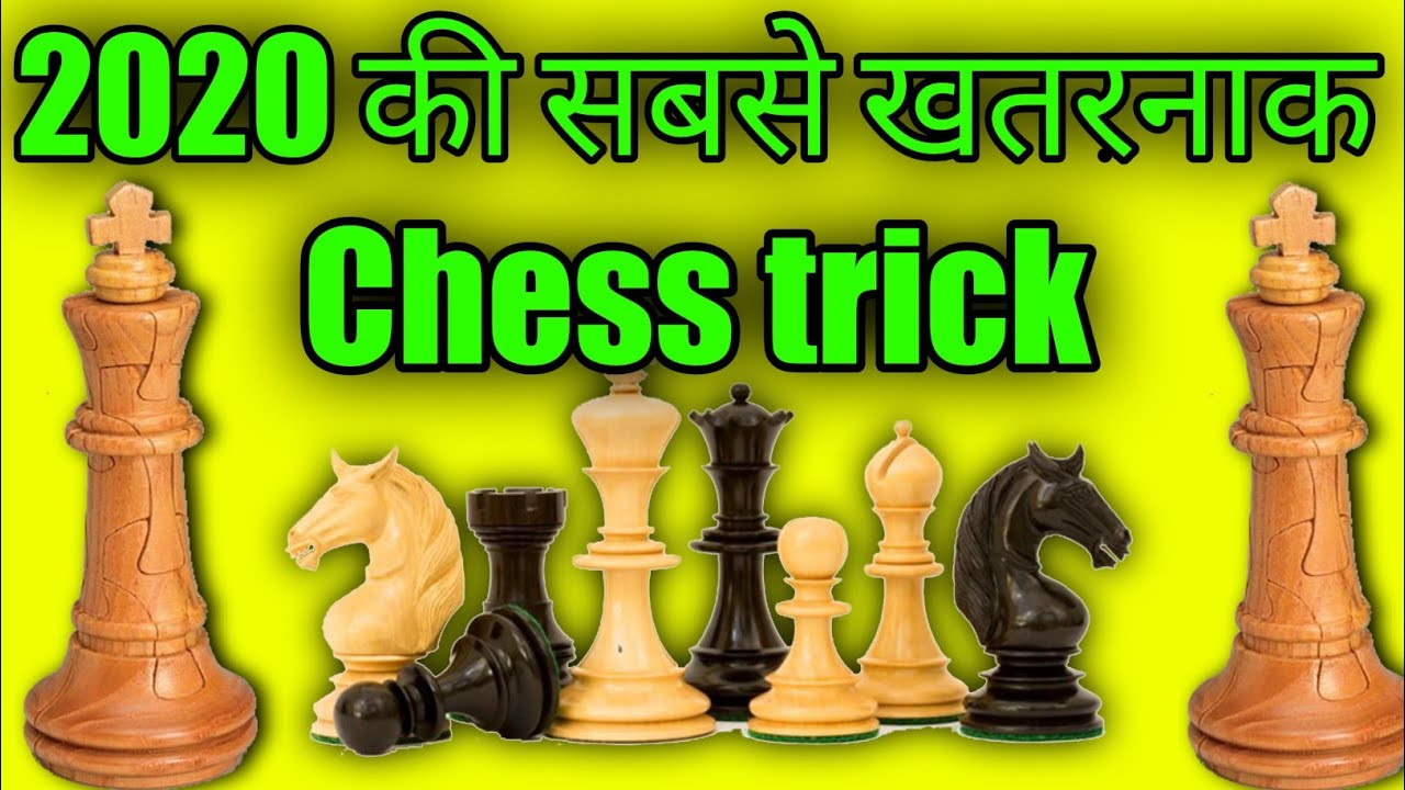 chess trick in hindi
