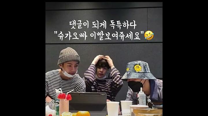 BTS[방탄] 윤기 ~이😬~💜소랑햄쪄💜