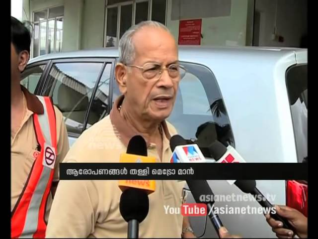 """Kochi metro on June 2016"": E Sreedharan speaks about Kochi metro plan"
