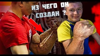 Мутант из Украины Олег Жох Аномальная мощь