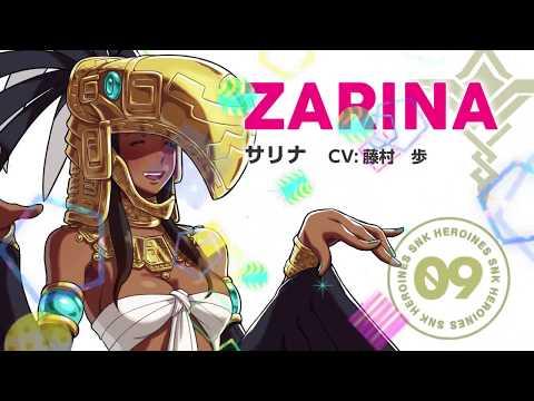 SNKヒロインズ - キャラクター「サリナ」