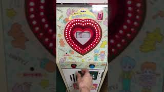 1990年製、懐かしの初期の頃の ちびまる子ちゃんのカード排出型のエレメカです。 今回はハズレの動画ですが、次回は当たりの動画をアップしま...