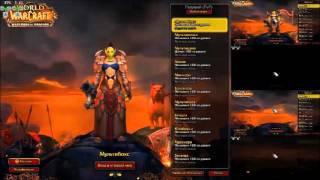 World of warcraft 5 аккаунтов, 55 персонажей, +2 200 000 золота в месяц(продано)