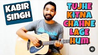 tujhe-kitna-chahne-lage-hum-guitar-chords-lesson-kabir-singh-arijit-singh