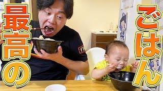 自己紹介動画はこちら! https://youtu.be/J8tZhAgZZ8c 【  パパSNS】 ▽Instagram https://www.instagram.com/eharamasahiro/ ▽Twitter ...