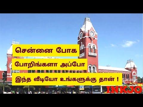 Chennai life Tips for freshers | INKJO | Ithunammakaraikudi