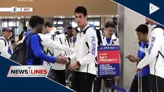 SPORTS NEWS: Gilas team now in China for FIBA World Cup