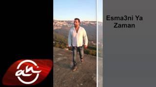 مجيد الرمح - إسمعني يا زمان - إسمعني يا زمان / Majeed El Romeh - Esma3ni Ya Zaman