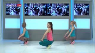 Танцы с Шошиной на ЛДПР Live 2 серия