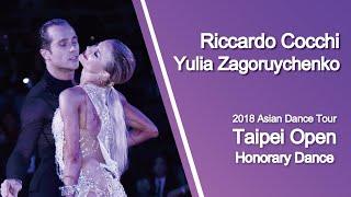Riccardo Cocchi & Yulia Zagoruychenko 世界職業公開摩登冠軍 榮譽答謝表演 / 2018 亞巡賽台北站