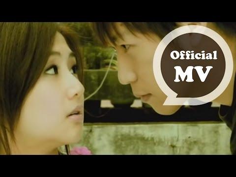 S.H.E - 五月天 官方版MV