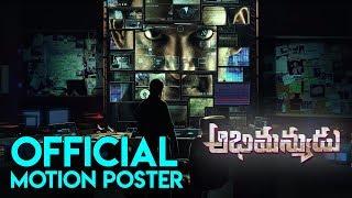 Abhimanyudu Official Motion Poster | Vishal, Arjun, Samantha | Yuvan Shankar Raja | P S Mithran