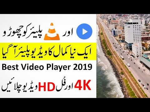 Best Android Video Player For 4K And Full HD Videos 2019